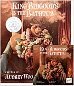 노부영 King Bidgood's in the Bathtub (Paperback + CD)