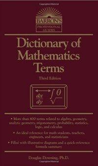 Dictionary of Mathematics Terms (Paperback, 3)