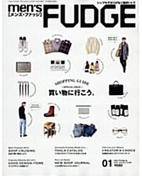 [정기구독] mens FUDGE (メンズファッジ)