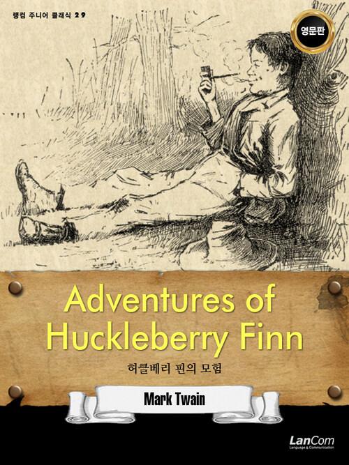 The Adventures of Huckleberry Finn 허클베리 핀의 모험 - 랭컴 주니어 클래식 29