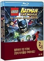 [블루레이] 레고 DC 히어로 더블팩 : 레고 슈퍼 히어로: 저스티스 vs 비자로 & 레고 배트맨: 더 무비 (2disc 한정판)