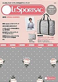LESPORTSAC 2015 SPRING/SUMMER Style 2 フロステッド ロ-ズ (大形本)