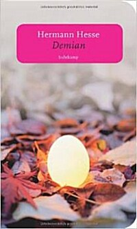 Demian: Die Geschichte von Emil Sinclairs Jugend (German) (Paperback)