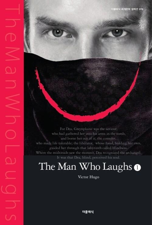 웃는 남자 1 (영문판)