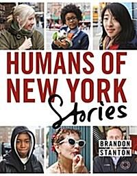 [중고] Humans of New York: Stories (Hardcover)