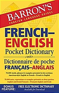 French-English Pocket Dictionary: 70,000 Words, Phrases & Examples (Paperback, 2)