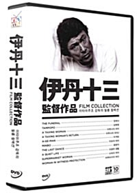 [중고] 이타미 주조 감독의 필름 컬렉션 (10disc)