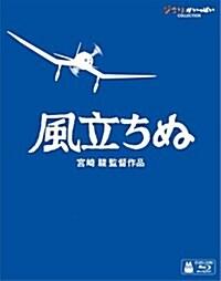 [수입] 風立ちぬ (바람이 분다, The Wind Rises)(Blu-ray)