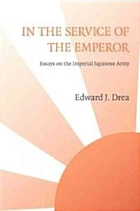 In the Service of the Emperor: Essays on the Imperial Japanese Army (Paperback)