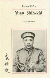 Yuan Shih-k'ai 2nd ed
