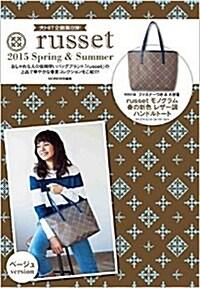 russet 2015 Spring & Summer ベ-ジュ (ムック)