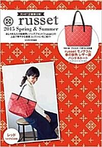 russet 2015 Spring & Summer レッド (ムック)