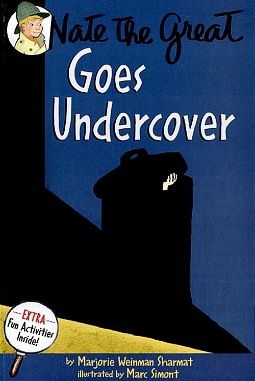 Nate the Great Goes Undercover (Paperback, New Yearling)