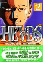 온라인 서점으로 이동 ISBN:8953258316