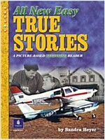All New Easy True Stories (Paperback)