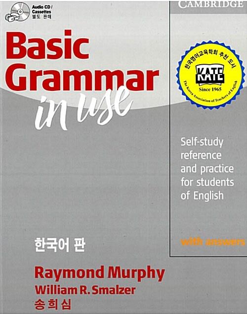 Basic Grammar in Use Korean Edition (Paperback)