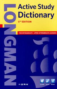 롱맨 Active 영영사전 : Longman Active Study Dictionary (2008년용, CD-ROM 1장 포함)