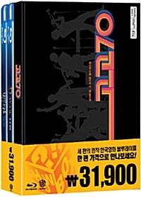 [블루레이] 디워 + 고고70 + 웰컴 투 동막골 (3disc 합본팩)
