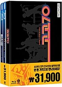 [블루레이] 디워 + 고고70 + 회사원 (3disc 합본팩)