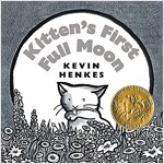 Kitten's First Full Moon (Board Books)