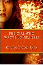 The Girl Who Wrote Loneliness (Hardcover)