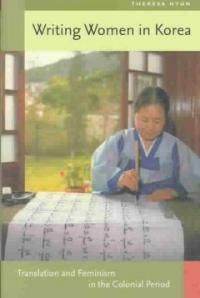 Writing women in Korea : translation and feminism in the colonial period