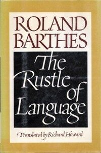 The rustle of language 1st ed