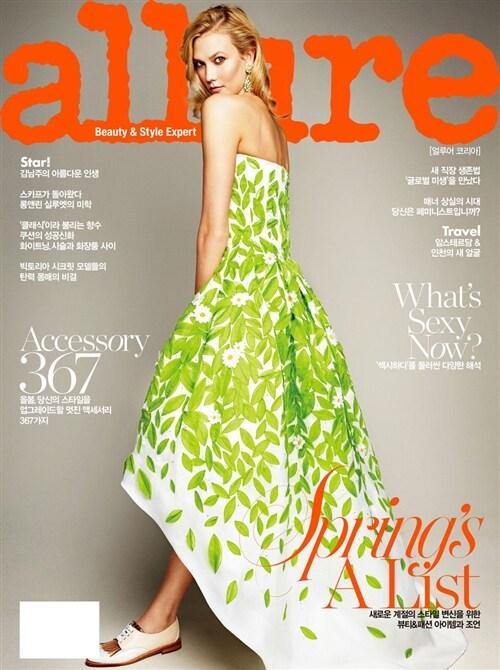 얼루어 Allure B형 2015.3