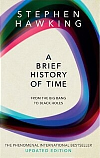 A Brief History Of Time : From Big Bang To Black Holes (Paperback)