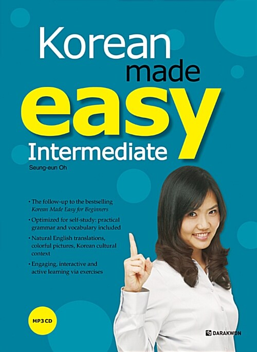 Korean Made Easy - Intermediate (본책 + MP3 CD 1장)