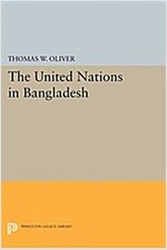 The United Nations in Bangladesh (Paperback)