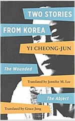 Two Stories from Korea (Paperback)