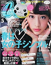 CanCam (キャンキャン) 2015年 05月號 [雜誌] (月刊, 雜誌)