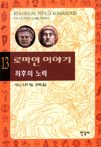 온라인 서점으로 이동 ISBN:8935654868