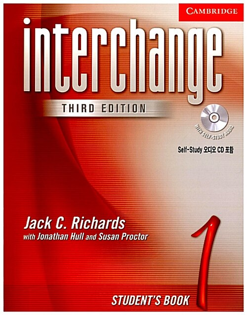 Interchange Level 1 Students Book 1 with Audio CD (Paperback, 3 Revised edition)