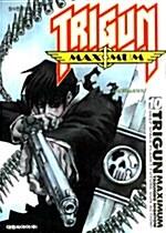 트라이건 맥시멈 Trigun Maximum 10