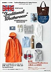Traditional Weatherwear 2015 Spring & Summer (e-MOOK 寶島社ブランドムック)(ムック)