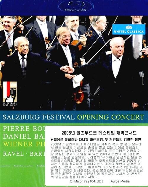 [수입] [블루레이] 2008년 잘츠부르크 페스티벌 개막 콘서트