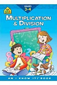 Multiplication and Division (Paperback)