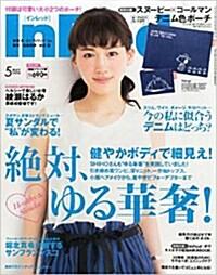 In Red (インレッド) 2015年 05月號 [雜誌] (月刊, 雜誌)
