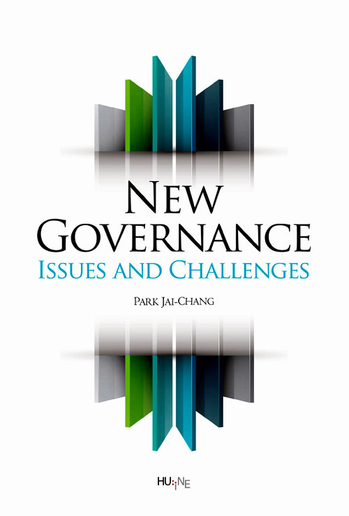 New governance : issues and challenges