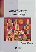 Introductory Phonology (Paperback)