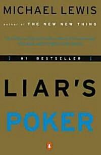 Liars Poker (School & Library Binding)
