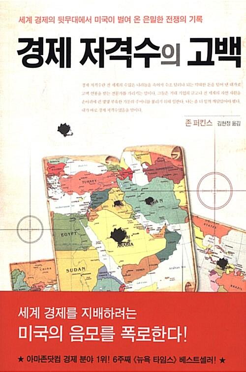 온라인 서점으로 이동 ISBN:8982737944