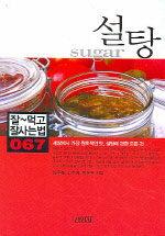 온라인 서점으로 이동 ISBN:8934918209
