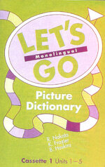 Let's Go Picture Dictionary (2 Cassettes Tape)