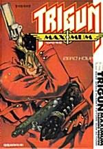 트라이건 맥시멈 Trigun Maximum 11