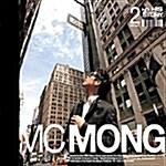 [중고] MC몽 2집 - His Story [재발매]