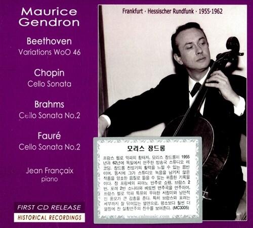[수입] 베토벤 : 마술피리 주제 7개의 변주곡 WoO 46 / 쇼팽 : 첼로 소나타 Op. 65 / 브람스 : 첼로 소나타 2번 Op. 99 [디지팩]