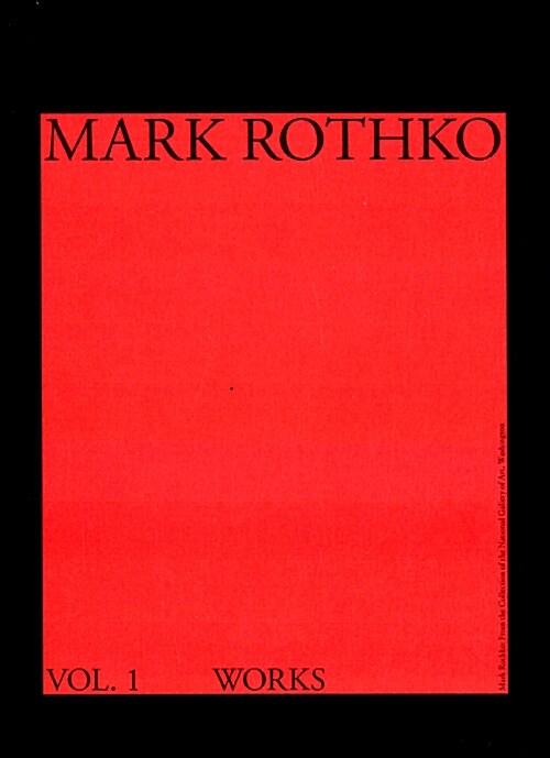 마크 로스코 Mark Rothko - 전2권